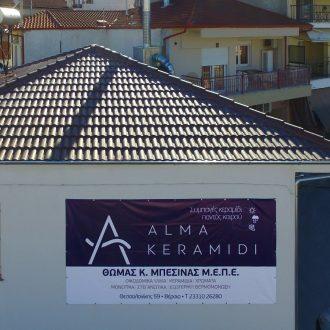 alma-keramidi-dji_0002-s